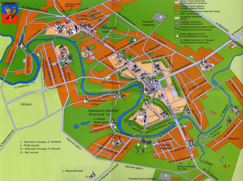 Карта центра Суздаля