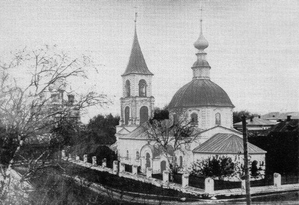 Руководство Музея Московского Кремля