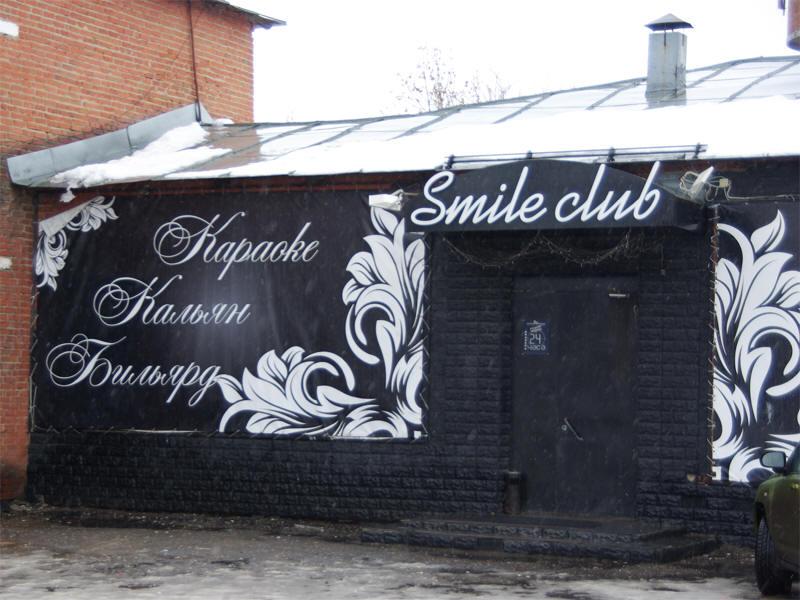 Ночной клуб суздаль клуб для детей инвалидов в москве