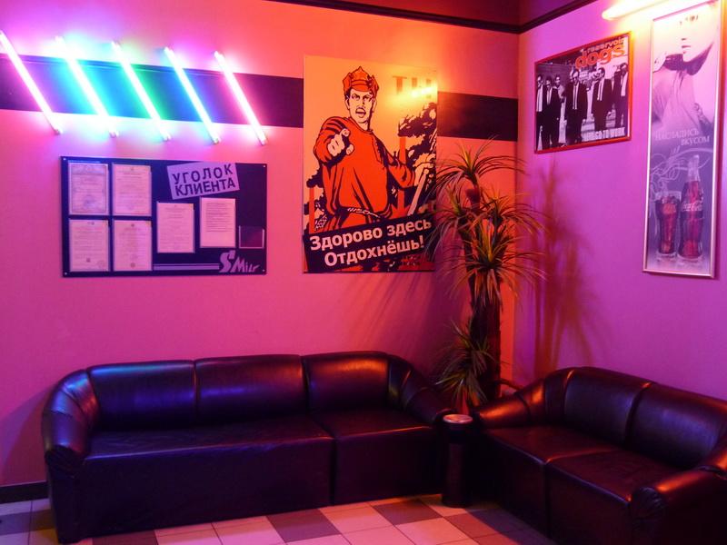 Ночные клубы суздаль стриптиз бары сайт