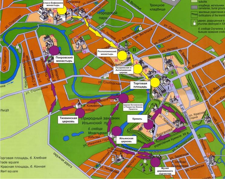2-й маршрут (см. на карте).